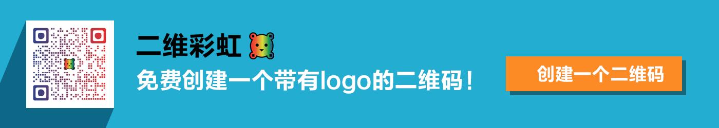 扫描二维码;二维码营销案例;二维码生成;二维码